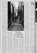 rivista/UM10029066/1963/n.24/16