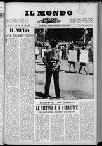 rivista/UM10029066/1963/n.25/1