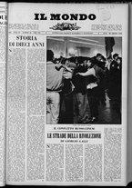 rivista/UM10029066/1963/n.26/1