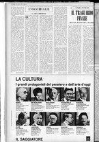 rivista/UM10029066/1963/n.3/16