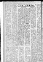 rivista/UM10029066/1963/n.3/2