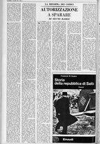 rivista/UM10029066/1963/n.30/4