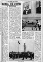 rivista/UM10029066/1963/n.31/5