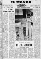 rivista/UM10029066/1963/n.36/1