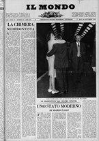rivista/UM10029066/1963/n.39/1