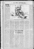 rivista/UM10029066/1963/n.4/12
