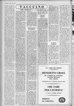 rivista/UM10029066/1963/n.42/2