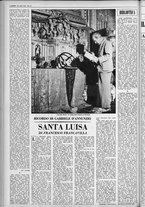 rivista/UM10029066/1963/n.43/12