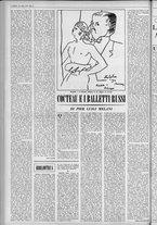 rivista/UM10029066/1963/n.44/12