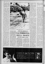 rivista/UM10029066/1963/n.45/4