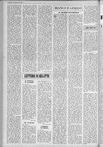 rivista/UM10029066/1963/n.46/4