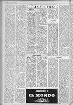 rivista/UM10029066/1963/n.47/2