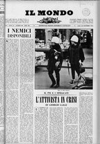 rivista/UM10029066/1963/n.48/1