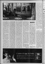 rivista/UM10029066/1963/n.48/12