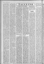 rivista/UM10029066/1963/n.48/2