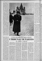 rivista/UM10029066/1963/n.48/6