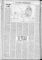 rivista/UM10029066/1963/n.5/12