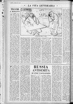 rivista/UM10029066/1963/n.6/12