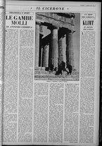 rivista/UM10029066/1963/n.7/15