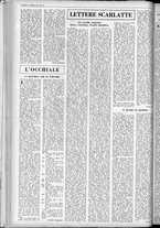 rivista/UM10029066/1963/n.7/16