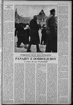 rivista/UM10029066/1963/n.7/17