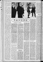 rivista/UM10029066/1963/n.7/2