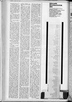 rivista/UM10029066/1963/n.7/20