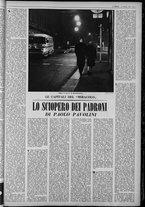 rivista/UM10029066/1963/n.8/3