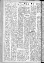 rivista/UM10029066/1963/n.9/2